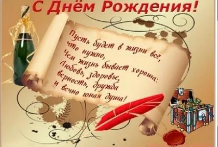 Screenshot_20190214-190544_YandexBrowser.jpg