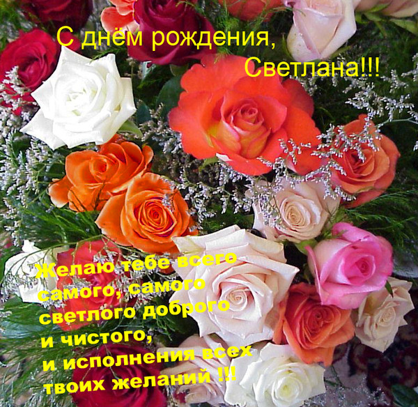 http://endosono.ru/media/kunena/attachments/1615/15629_600_584.jpg
