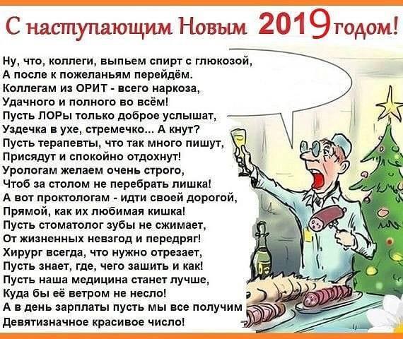 2019_2018-12-30.jpg