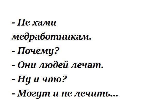 file_101550a.jpg