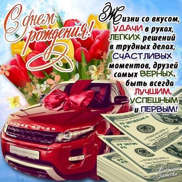 sdnem-rozhdeniya_ru-643.jpg